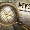 Mystique Room: A Katedrális / A Fáraó sírja